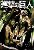 japcover Attack on Titan 3