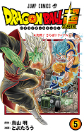 japcover Dragon Ball Super 1