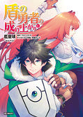 japcover The Rising of the Shield Hero 12