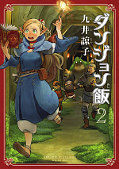 japcover Delicious in Dungeon 2