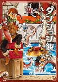 japcover Delicious in Dungeon 3