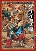 japcover Delicious in Dungeon 6