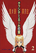 japcover Wings of Vendemiaire 2
