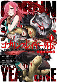 japcover Goblin Slayer Side Story: Year One 1