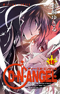 japcover D.N.Angel 16
