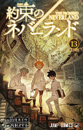 japcover The Promised Neverland 13