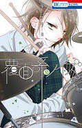 japcover Anonymous Noise 18