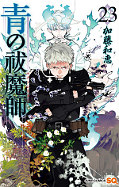japcover Blue Exorcist 23
