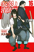 japcover Fire Force 16