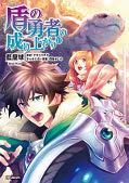 japcover The Rising of the Shield Hero 13