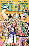 japcover One Piece 93