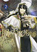 japcover Magus of the Library 2
