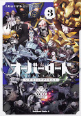 japcover Overlord Official Comic à La Carte Anthology 3