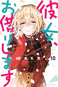 japcover Rental Girlfriend 10