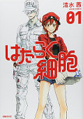 japcover Cells at Work 1
