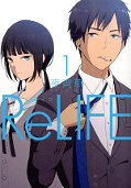 japcover ReLIFE 1