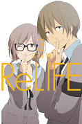 japcover ReLIFE 3