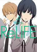 japcover ReLIFE 4