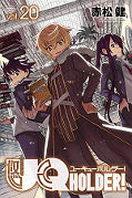 japcover UQ Holder! 20