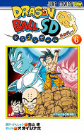 japcover Dragon Ball SD 6