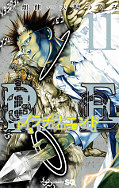 japcover Platinum End 11