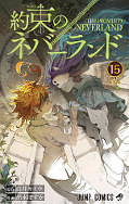 japcover The Promised Neverland 15