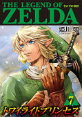 japcover The Legend of Zelda: Twilight Princess 7