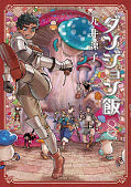 japcover Delicious in Dungeon 8