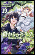 japcover Seraph of the End 19