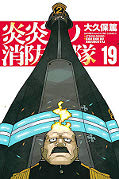 japcover Fire Force 19