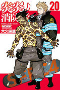 japcover Fire Force 20