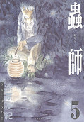japcover Mushishi - Perfect Edition 5