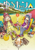 japcover Laid-back Camp 1