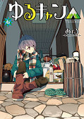 japcover Laid-back Camp 6
