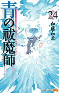 japcover Blue Exorcist 24