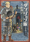 japcover Delicious in Dungeon 1