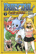 japcover Fairy Tail - Happy's Adventure 2