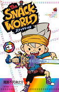 japcover The Snack World 3