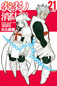 japcover Fire Force 21