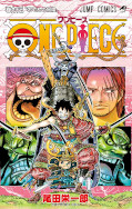 japcover One Piece 95