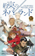 japcover The Promised Neverland 17