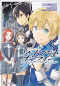 japcover Sword Art Online - Project Alicization 3