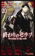 japcover Seraph of the End 20