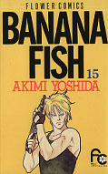 japcover Banana Fish 8