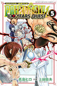 japcover Fairy Tail - 100 Years Quest 5