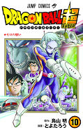 japcover Dragon Ball Super 3