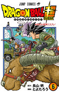 japcover Dragon Ball Super 4