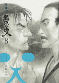 japcover Blade of the Immortal 8