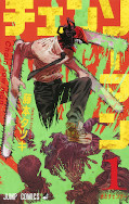 japcover Chainsaw Man 1