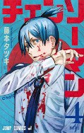 japcover Chainsaw Man 4